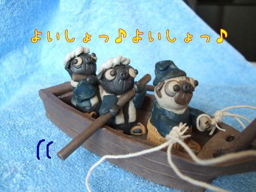 2009_03250026.jpg