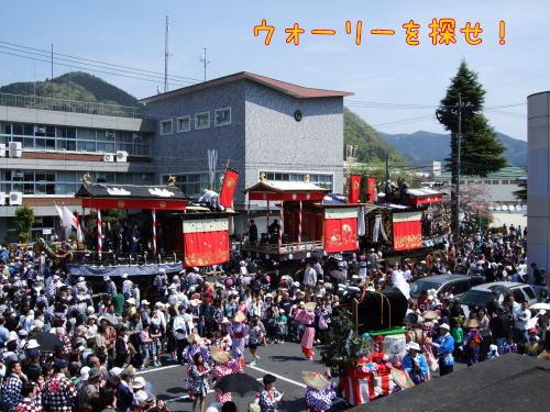 2009_04120061.jpg