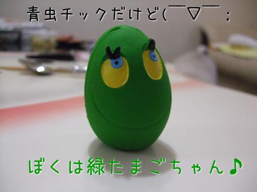2009_06040006.jpg
