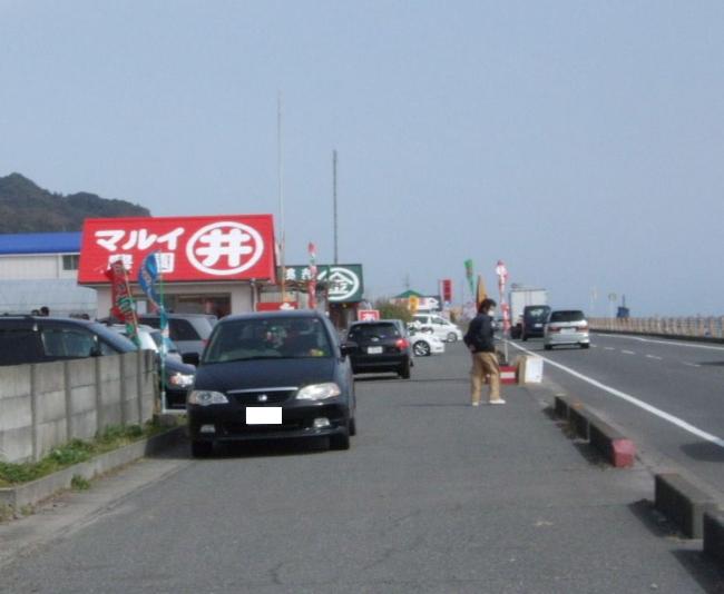 ichigo00.jpg