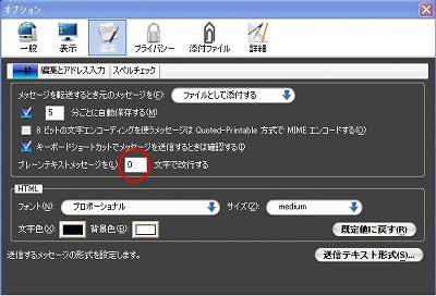 20090403b.jpg