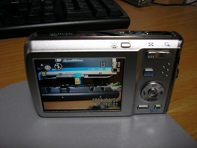 20090404c.jpg