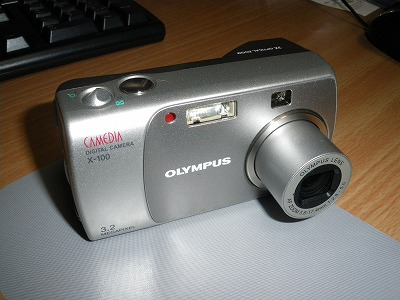 20090404e.jpg