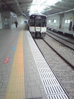 20090407e.jpg
