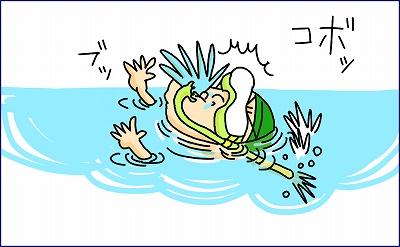 最後のプール解放4
