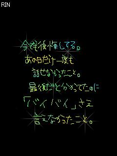image7559215.png