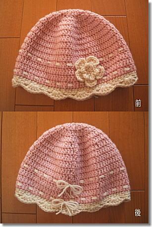 ピンクのお花モチーフ付きお帽子