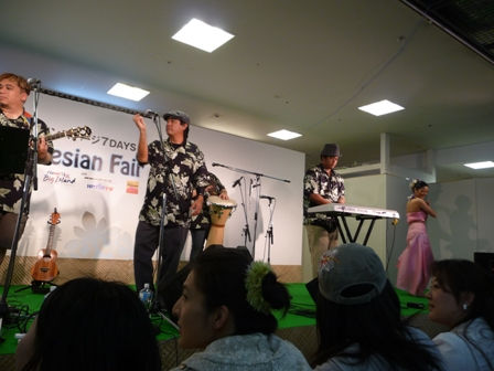 hawaii fes 010