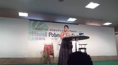 hawaii fest 019