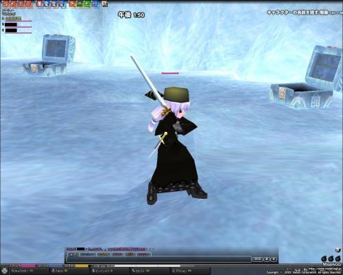 yoko_convert_20080608003239.jpg