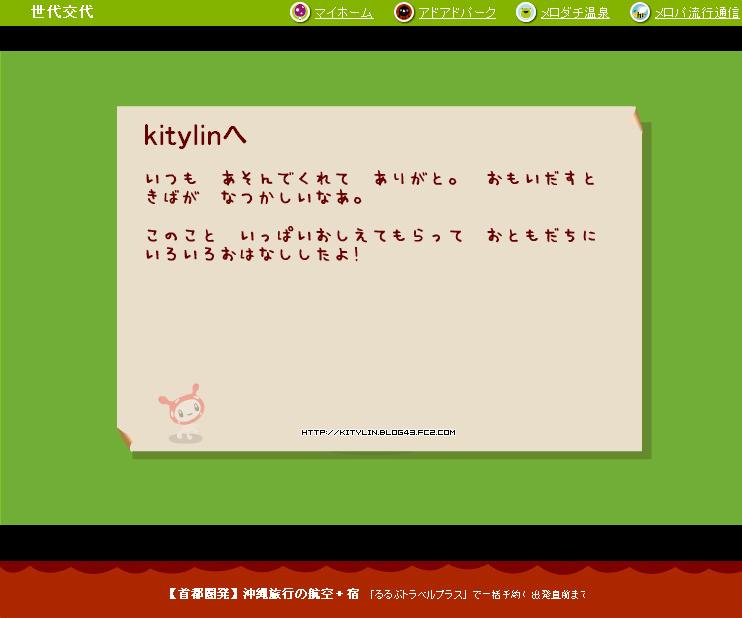 10_20080707065745.jpg