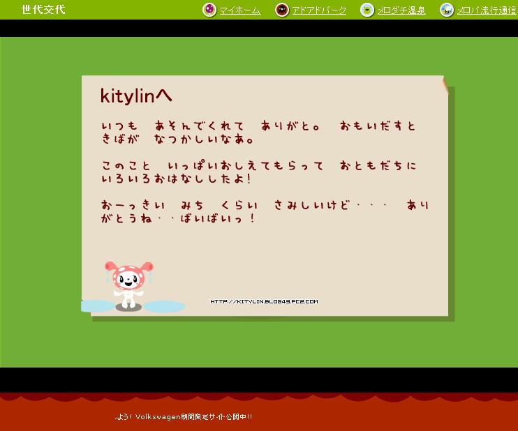 12_20080707065810.jpg