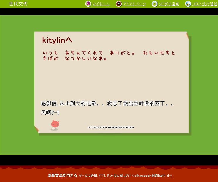 9_20080707065736.jpg