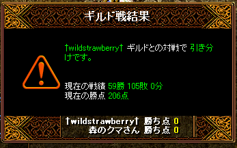 vs wildsstrawberry