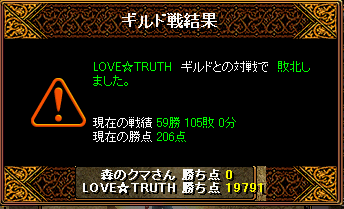 vsLOVE☆TRUTH