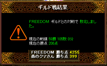 vsFREEDOM.png