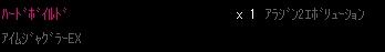 080915-r1.jpg