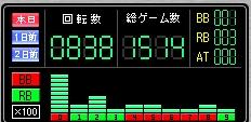 080917-r1.jpg
