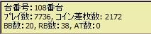 080926-r.jpg