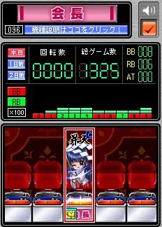 081004-r1.jpg