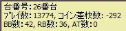 081007-r1.jpg