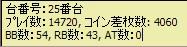 081008-r9.jpg