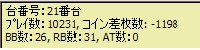081013-j1.jpg