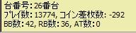 081013-j2.jpg
