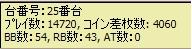 081013-j3.jpg