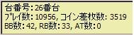081013-j4.jpg