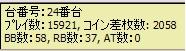081013-j5.jpg