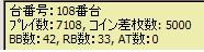 081019-r0.jpg