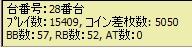 081019-r3.jpg