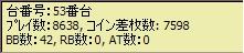 081027-r2.jpg