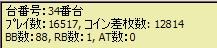 081031-r2.jpg