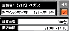 081101-r2.jpg