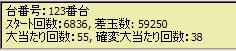 081107-r1.jpg