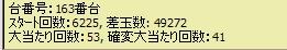 081111-r2.jpg
