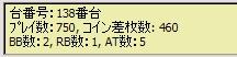 081119-r8.jpg