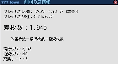081204-r1.jpg