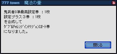 081206-r1.jpg