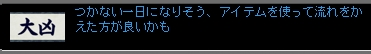 081215-r2.jpg