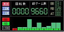081216-r3.jpg