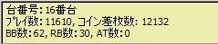081217-r3.jpg