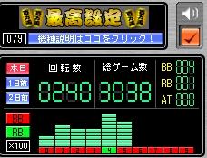 081219-r7.jpg