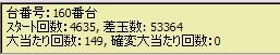 090113-r1.jpg