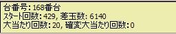 090116-r4.jpg