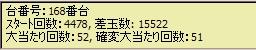 090118-r2.jpg