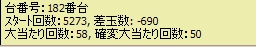 090118-r3.jpg