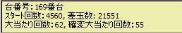 090119-r1.jpg